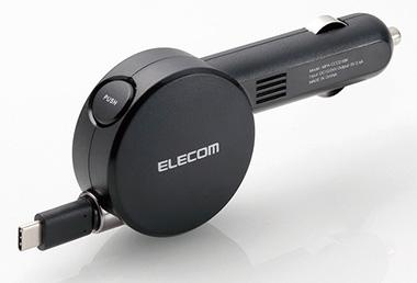 Elecom car charger