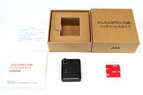 docomap GPS 2.0の箱と中身